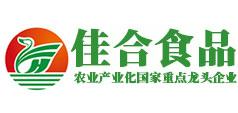 徐州亚虎国际老虎机网址食品有限公司